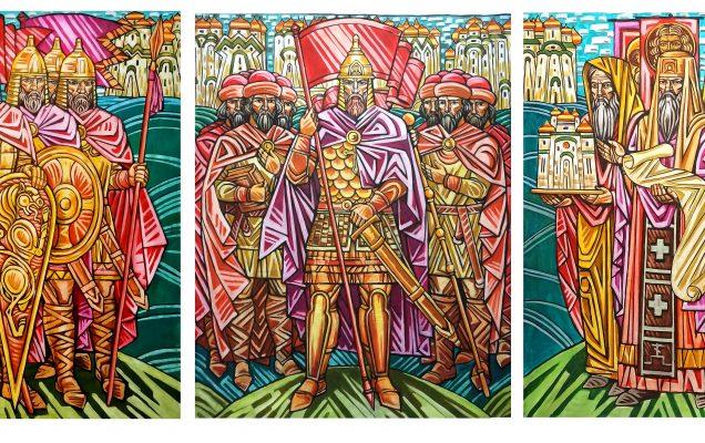 Триптих Триумф Александра Невский