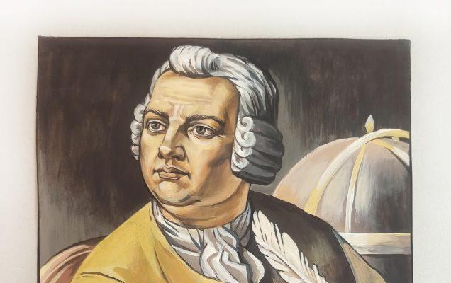 Ломоносова Литератор